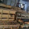 C18200高强度铬锆铜棒 铬锆铜哪里有卖