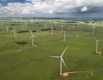 <em>秘鲁</em>最大风电场开建 拟于2018年上半年投产