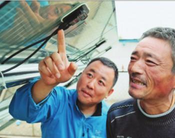 黑龙江:光伏发电照亮脱贫路