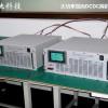 100KW大功率双向DCDC变换器电源