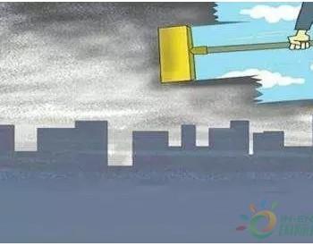朱法华:煤电湿法脱硫是治霾功臣