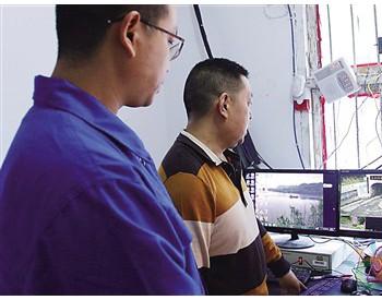 """重庆秀山""""三大措施""""推动<em>非煤矿山</em>安全监管"""