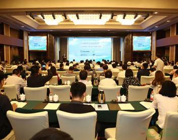中国煤电清洁发展与环境影响发布研讨会在京召开