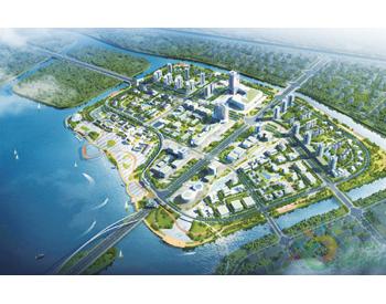 我国首个氢能小镇落户浙江台州 预计总体投资160亿元