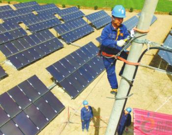 今年前8月<em>陕西分布式光伏</em>呈爆发式增长 新增发电容量29.23万千瓦