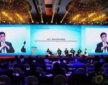 舒印彪:国家电网是全球安全运行水平最高的电网之一