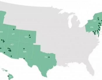 <em>SolarCity</em>骗补,才收购一年特斯拉就要背锅2亿元