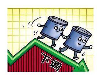 达州市开江县发改局关于降低<em>非居民用天然气价格</em>的通知