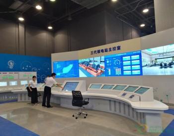 """中国广核集团总经理张善明: """"和睦系统""""走向国际市场空间广阔"""
