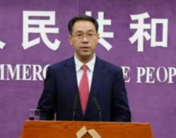 中国为何8月份从<em>朝鲜</em>进口163万吨<em>无烟煤</em>?