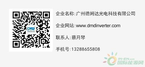QQ图片20171007112514