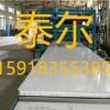东莞NM400耐磨钢板、化学成分