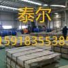 东莞NM360耐磨钢板 NM360性能及标准