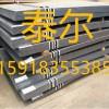 广东NM500耐磨钢板,NM500厂家直销
