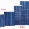 太阳能蓄电池是需要做BIS认证的吗?费用多少?要多久?