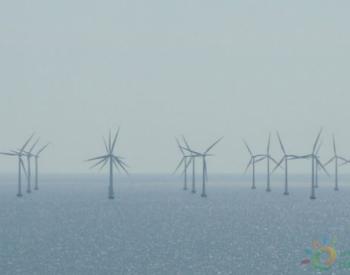 科学家:在北大西洋建巨大风电场,理论上可为全球提供充足电力