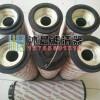 风机齿轮箱滤芯1300R010BN4HC/-B4-KE50