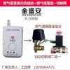 购买燃气报警器-深圳家用燃气报警器制造商直销