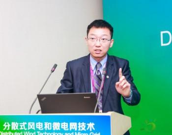 远景能源风机产品总监张轩:分散式风电项目为什么要用中<em>压风机</em>?