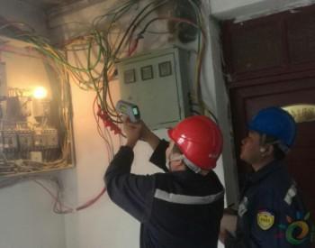 修文供电开展<em>配电设备</em>负荷测试保安全