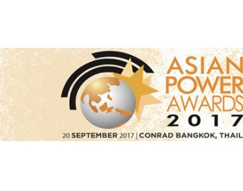 <em>艾默生</em>Ovation助力电力用户荣膺2017年度三项亚洲电力大奖