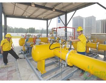 吴川市黄坡天然气<em>LNG储配站项目</em>已建成