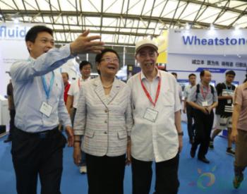 第七届中国<em>页岩气发展</em>大会将于12月在成都召开