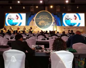 21世纪核能部长级国际大会在阿布扎比召开 核能仍是不可替代的基础性能源