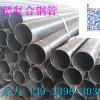 平顶山碳钢管内外环氧涂塑复合钢管市场行情