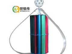 400W垂直轴鼠笼型风机路灯风力发电机12/24v家用发电机