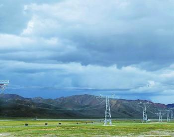 江苏能源监管办印发《江苏省电力中长期交易规则(暂行)》