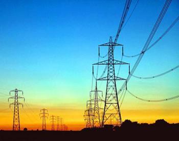 关于印发《江苏省电力中长期交易规则(暂行)》的通知