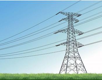 电力业务许可证(发电类)注销公示(〔2017〕4号)