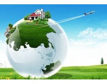 环境保护部召开部务会议,审议并原则通过《<em>排污许可管理</em>办法(试行)》