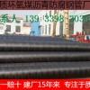 内蒙包头施工用环氧煤沥青防腐钢管供应厂家