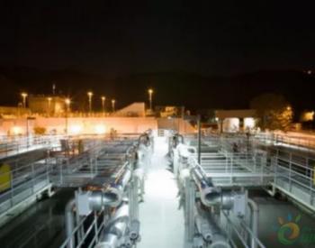 废水处理之多效蒸发技术在<em>高盐废水处理</em>中的应用!