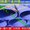 熔结环氧粉末防腐钢管厂家-价格市场需求急剧增加