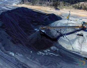 兖矿<em>集团</em>年产2100万吨世界顶级煤矿诞生