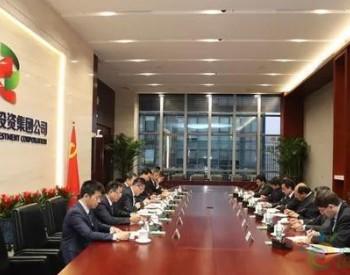 巴铁来了!关于能源合作 <em>王炳华</em>与巴基斯坦电监会副主席都说了啥?