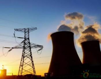 外国专家力推中国院士力捧 这种<em>技术</em>能否挽救<em>煤电</em>行业?