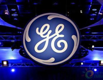 """GE签下中国大单 与<em>中企联</em>合拓荒""""一带一路"""""""