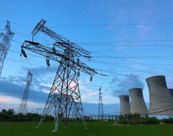 化解煤电<em>供求</em>失衡矛盾 不能靠简单停机少发
