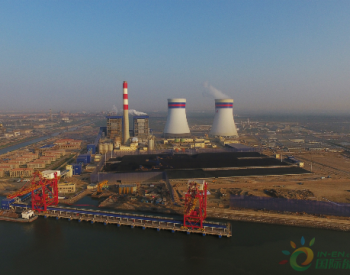 巴基斯坦<em>卡西姆港燃煤电站</em>1号机组并网一次成功
