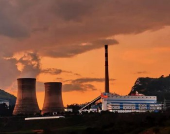 <em>煤电联动</em>真的能够拯救<em>煤电</em>?电价上调2.5分钱,净利润仍负增长,<em>煤电</em>企业需要反思了!