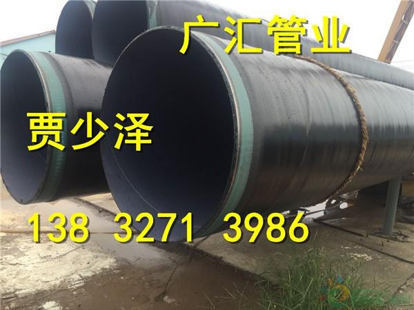 QQ图片20161230144534