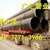天津3PE防腐钢管厂家价格报价