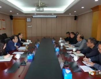 三峡新能源与哈电集团进行座谈 围绕风电产业发展、加强合作等交换意见