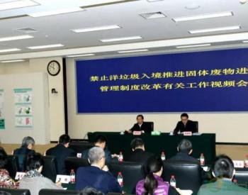 中国气候变化事务特别代表、中国代表团团长<em>解振华</em>在联合国气候变化波恩会议高级别会议上作国别发言