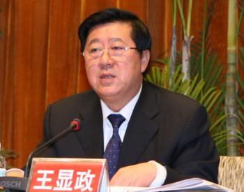 王显政:全国煤炭产消量均呈增长态势