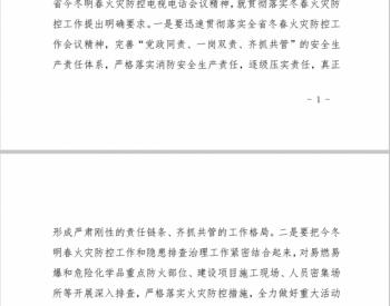 河南能源监管成功举办全省电力行业消防<em>安全标准化</em>管理培训会